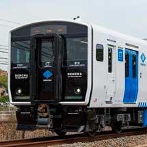 福北ゆたか線・若松線で,「鉄道車両の運用最適化」の検証プロジェクトを開始