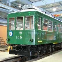箱根登山鉄道,モハ2形109号の引退を発表