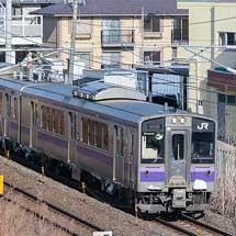東北新幹線の不通にともなう臨時列車運転