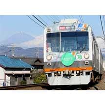 静岡鉄道,1000形2編成を譲渡〜1009号編成は熊本電鉄,1010号編成はえちぜん鉄道へ〜