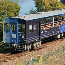 2月20日〜3月16日京都鉄道博物館で「藍よしのがわトロッコ」を特別展示
