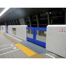 大阪モノレール,大日駅で可動式ホーム柵の使用を2月20日から開始