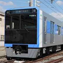 東京都交通局,三田線6500形に「車両情報収集システム」を導入