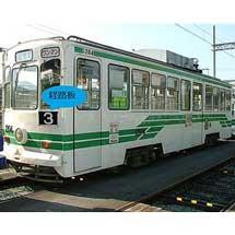 熊本市交通局で『「A、B系統誕生10周年記念」経路板販売会』開催