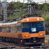 近鉄で12200系による団体臨時列車運転