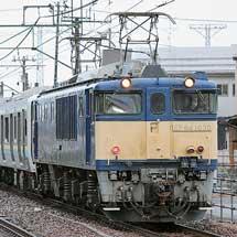 E131系R11編成が配給輸送される