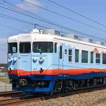 あいの風とやま鉄道413系「一万三千尺物語」編成が全検後試運転で北陸本線大聖寺まで入線