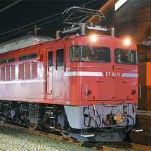EF65 1115がEF81 81けん引で回送される