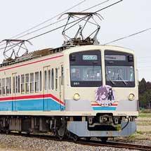 近江鉄道で「近江鉄道×駅メモ!」ヘッドマーク
