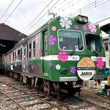「岳南電車の春のさくら尽くし企画」を実施