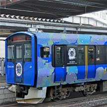 男鹿線でラッピング列車「BLOOMING TRAIN OGA」を運転