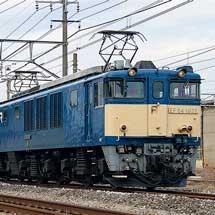 E235系1000番台J-08編成が配給輸送される
