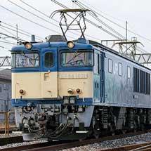 E131系R12編成が配給輸送される