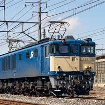 E235系1000番台J-09編成が配給輸送される