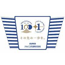 アルピコ交通,「アルピコグループ創立100+1周年記念」ヘッドマークを掲出