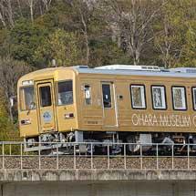 井原鉄道で「アート列車」の運転開始