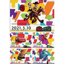 JR九州『GO! WAKU WAKU ADVENTURE with PIXAR』 D&S列車キャンペーン・デジタルスタンプラリー第2弾実施