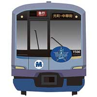 みなとみらい線で,ラッピング電車「YOKOHAMA DeNA BAYSTARS TRAIN 2021」運転