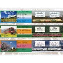 会津鉄道・阿武隈急行・山形鉄道東北DC開催記念で「硬券入場券セット」「コラボクリアファイル」を発売