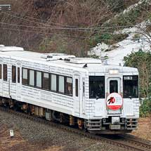キハ110系700番台「TOHOKU EMOTION」が弘前まで運転される