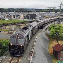 「ななつ星in九州」が豊肥本線・久大本線全線を走行