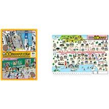 阪神,沿線の新小学1年生に「電車にのってみよう!」下敷きを贈呈