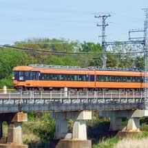 近鉄12200系による臨時特急列車運転