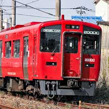 キハ200形による団臨が篠栗線・筑豊本線で運転される