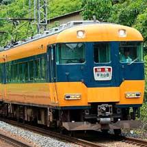 4月10日・11日・25日・29日近鉄,12200系の臨時特急列車を運転