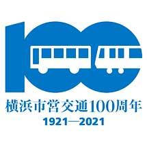 横浜市交,市営交通100周年記念で「ギャラリートレイン」を運転