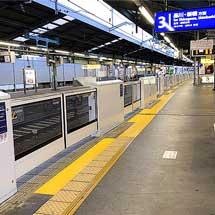 京急,平和島駅1・2番線でホームドアの設置に着手