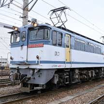 鉄道VR作品「人気貨物列車で行こうEF65」配信開始