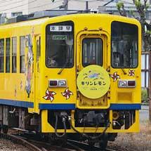 島原鉄道で「キリンレモン号」の運転開始