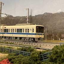 4月24日・25日小田急・TABICA「小田急鉄道ジオラマ体験」をオンラインで開催
