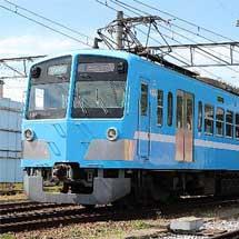 4月24日・25日近江鉄道「電車運転体験」開催