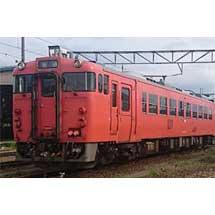4月25日JR東日本秋田支社,「五能線ありがとう40・48形」旅行商品を発売