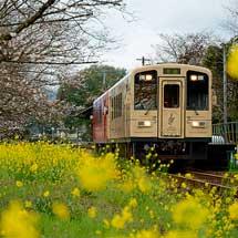 4月24日〜26日ニコニコネット超会議2021で「超鉄道周遊ツアー~九州鉄印編~」をオンライン開催