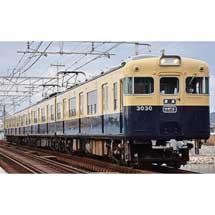 5月29日催行山陽電鉄「3030号 さよなら記念貸切列車」の参加者募集