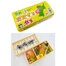 JR東日本,「宮城おおさき弁当」「寒梅酒造がおおさきのお米で造った純米大吟醸」を発売