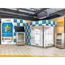 西武,「トモニースタイル」を西武新宿駅にオープン