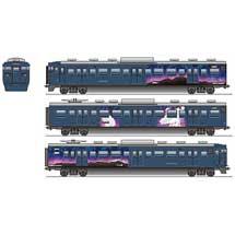 しなの鉄道「星空ラッピングトレイン」の列車(車両)愛称を募集