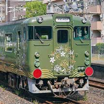 「〇〇のはなし」が京都鉄道博物館へ