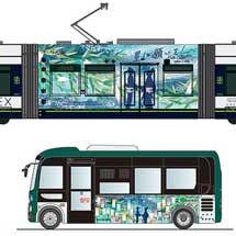 6月24日〜7月7日広島電鉄で「七夕電車」「七夕バス」運転