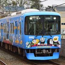 「京阪電車きかんしゃトーマス号2020」の運転を12月25日まで延長