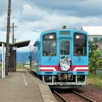 樽見鉄道で「アートトレイン『福籠(ふくろう)』」運転