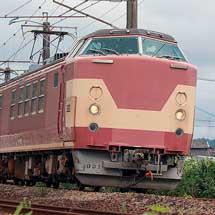 クモヤ443-2+クモヤ442-2が長崎本線・佐世保線を検測