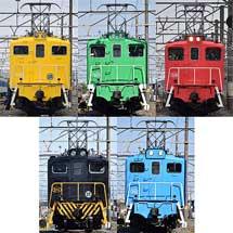 7月7日催行秩父鉄道「電気機関車5重連牽引で行く 12系客車乗車&撮影会ツアー」の参加者募集