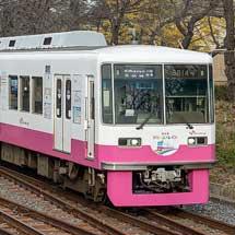 新京成電鉄,「新京成ドリームトレイン」の作品を募集