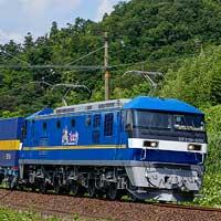 EF210-330の運用開始2059列車「カンガルーライナーSS60」を初けん引