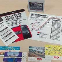 鉄道博物館で「空港アクセス ミニ展示」開催